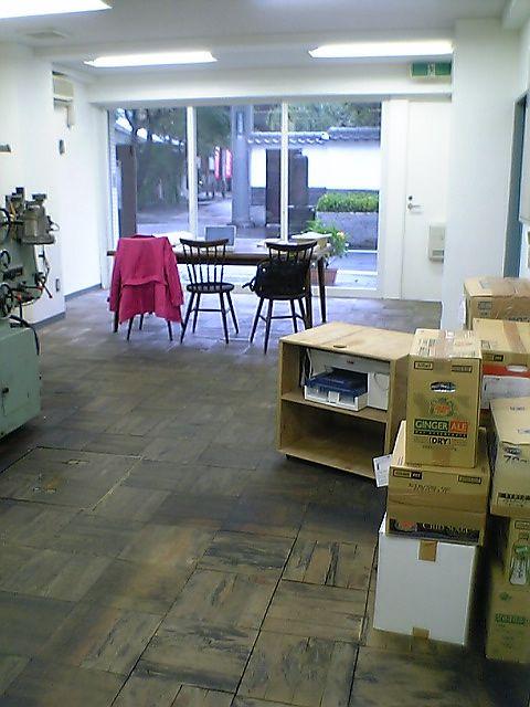 Moving in the office stuff  荷物のお引越し
